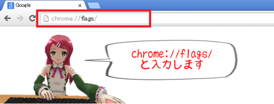 chromeflags.png
